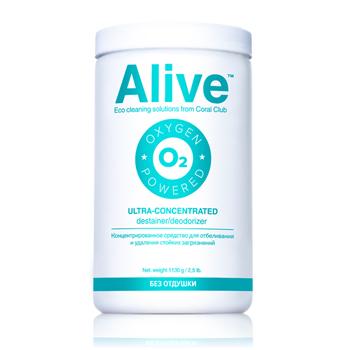Alive Концентрированное средство для отбеливания и удаления стойких загрязнений (Alive Ultra-concentrated destainer/deodorizer)