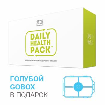 Упаковка Здоровья на каждый день + контейнер GoBox мини голубой (Daily Health Pack + GoBox Mini Blue)
