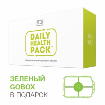 Упаковка Здоровья на каждый день + контейнер GoBox мини зелёный (Daily Health Pack + GoBox Mini Green)