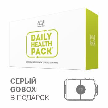 Упаковка Здоровья на каждый день + контейнер GoBox мини серый (Daily Health Pack + GoBox Mini Grey)