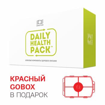 Упаковка Здоровья на каждый день + контейнер GoBox мини красный (Daily Health Pack + GoBox Mini Red)