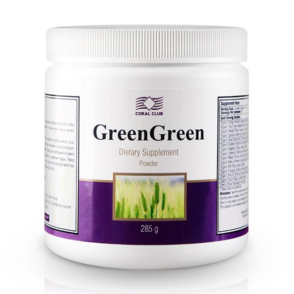 ГринГрин (Green Green)