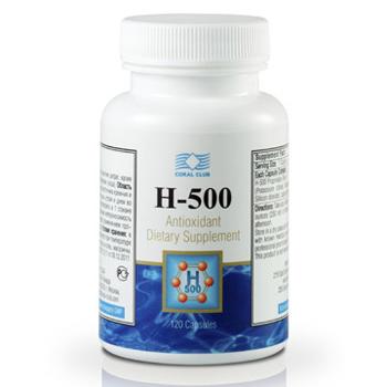 Н-500 (H-500)