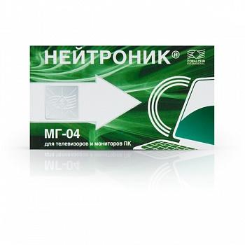 Нейтроник МГ-04 (Neitronik MG-04)