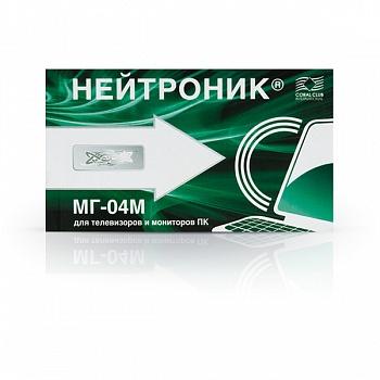 Нейтроник МГ-04М (Neitronik MG-04M)